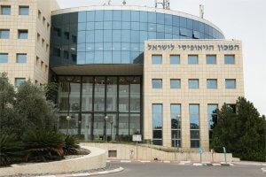המכון הגאופיסי לישראל