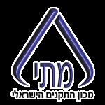 מתי - מכון התקנים הישראלי