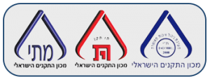 מתי - מכון התקנים הישראלי