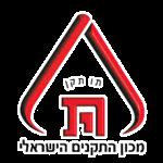 תו תקן - מכון התקנים הישראלי