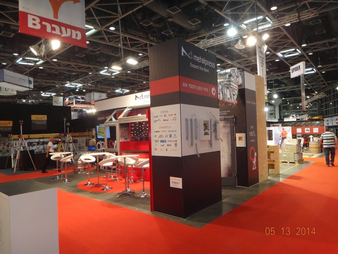 תערוכת Building 2014
