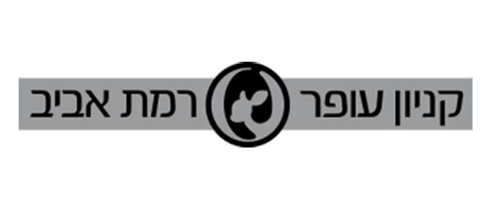 קנין רמת אביב