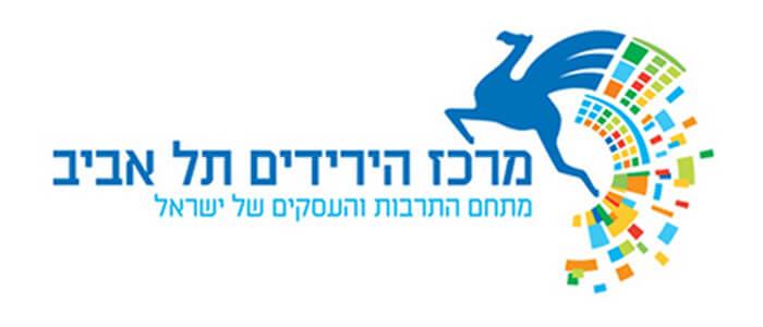 מרכז הירידים תל אביב